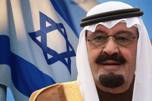 drapeau_israelien_roi_saoudien_01