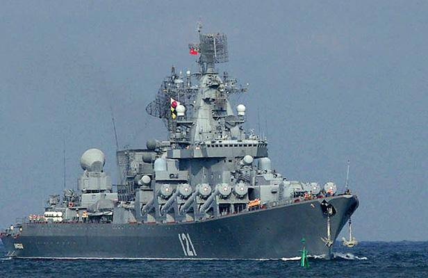 bateau-guerre